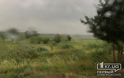 Какой будет погода в Кривом Роге 9 июля и что советуют астрологи