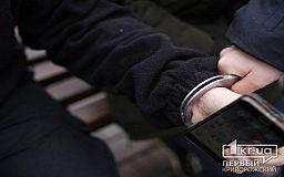 Под Кривым Рогом мужчина украл телефон у коллеги