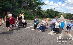 Жители проспекта Почтовый в Кривом Роге вышли на акцию протеста
