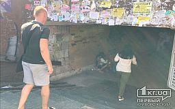 Что делать, если вы увидели на улицах Кривого Рога попрошаек с детьми на руках