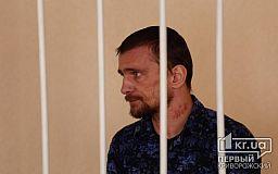 Допрошены четверо свидетелей по делу обвиняемого в убийствах и изнасилованиях криворожанок