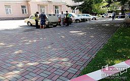 Сознательные криворожане сообщили в полицию о возможной утечке газа возле городской больницы