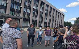 На митинг перед мэрией вышли криворожане, которые вторую неделю живут без электроснабжения