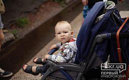 За півроку у Дніпропетровській області народилося понад 11 тисяч дітей