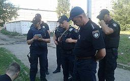Бдительные криворожане вызвали полицию из-за нарушителя, собиравшие деньги на «лечение» ребенка