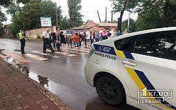 49 раз за 3 дня криворожане протестовали на «зебрах» из-за отсутствия электроэнергии в домах