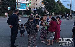 Представители ромской диаспоры в Кривом Роге перекрыли движение на центральном проспекте