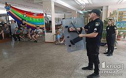 Криворожские патрульные посетили пришкольный лагерь
