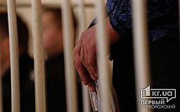 В Україні дозволили хімічно каструвати ґвалтівників