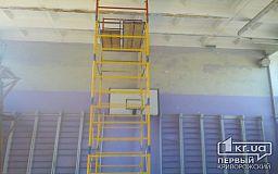 В одной из криворожских школ начался капитальный ремонт спортивного зала за деньги из городского бюджета