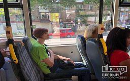 Криворожане жалуются, что на маршруты выехали б/у автобусы под видом новых