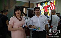 Некоторых криворожских депутатов не пустили на совещание с Президентом Украины