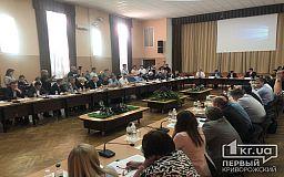 Онлайн: Президент Зеленский говорит об экологии на совещании в Криворожском национальном университете