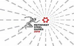 Праздник спорта для всего города: стал известен календарь олимпиады Метинвеста Steel Games-2019