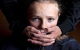 Мужчину посадят в тюрьму за изнасилование школьницы в Днепре