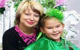 Матери двоих детей срочно нужна помощь неравнодушных криворожан