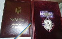 Криворожских спортсменок наградили орденом Княгини Ольги