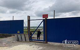 Строительство теплиц под Кривым Рогом прекращается только на время работы ГАСИ