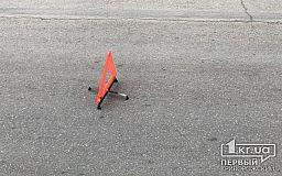 ДТП в Кривом Роге: девушка пострадала в результате столкновения авто и велосипеда