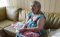 Криворожская пенсионерка попала в больницу и ищет родственников