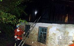 Обгоревший труп криворожанки был найден во время тушения масштабного пожара