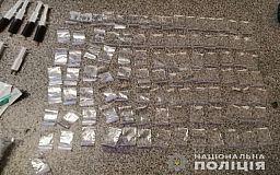 Криворожанин поехал на «наркотические гастроли» в Новомосковск