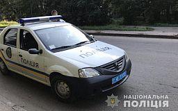 В Широком задержали нарушителя, ограбившего прохожую женщину