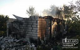 На пожаре в Кривом Роге погиб ребенок и пострадала пенсионерка