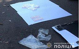 Криворожанин хранил у себя «найденные» наркотики