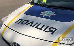 В день выборов в Кривом Роге будут работать более тысячи правоохранителей
