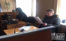 Из-за действий адвоката и нескольких криворожан, которые сорвали заседание суда, ВРП обратится в ГПУ