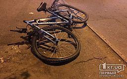 ДТП в Кривом Роге: велосипедист получил травму головы в результате столкновения с мотоциклом
