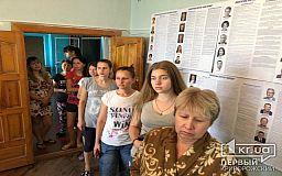 Пациенты криворожской тысячки выстроились в очередь, чтобы проголосовать за будущих нардепов