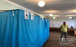 На парламентских выборах жители Днепропетровщины голосуют менее активно, чем на президентских