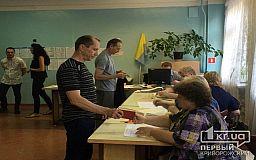 В горбольнице №16 проголосуют 116 криворожан