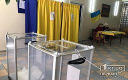 49 криворожан проголосовали на спецучастке в больнице
