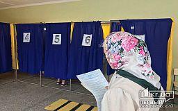 Уже проголосовали более 100 тысяч человек, - явка избирателей в Кривом Роге по состоянию на 12:00