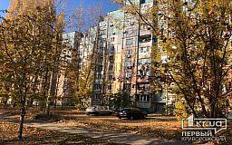 В Кривом Роге мужчина выпал с девятого этажа