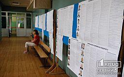Фальшивую информацию о кандидате-мажоритарщике опубликовали на одном из участков в Кривом Роге
