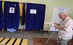 Явка криворожан на избирательных участках: более 240 тысяч граждан отдали свой голос за будущих нардепов