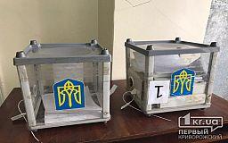 Криворожане более 40 раз заявили в полицию о правонарушениях на выборах