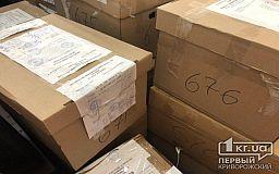 Из-за подделанной подписи на УИК криворожанка не смогла проголосовать на выборах