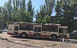 Несколько криворожских троллейбусных маршрутов прекратят движение