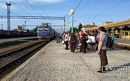 «Укрзалізниця» планирует повысить штрафы за безбилетный проезд в электричке до 3 тысяч гривен