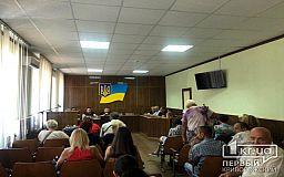 Криворожская ОИК 33 ждет последние два протокола участковых комиссий
