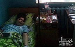 В Кривом Роге открыли срочный сбор донорской крови для тяжелобольной девушки