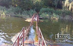 Полтора месяца понадобилось криворожским чиновникам, чтобы приступить к ремонту затопленного моста