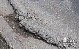В Кривом Роге суд привлек подрядчика к уголовной ответственности за некачественный ремонт дороги
