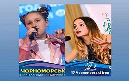 Две талантливые криворожанки выступят на Черноморских играх в Скадовске