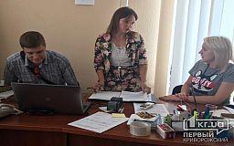 Полиция в Кривом Роге осматривает ноутбуки ОИК, чтобы найти там тексты и вид плакатов с информацией о кандидатах